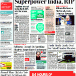 Superpower India RIP