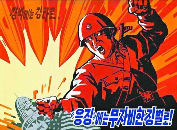 translation: take revenge of the enemy, punish them without mercy
